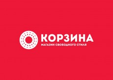 Korzina - Official Fan Shop