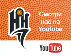 BC Nizhny Novgorod Youtube channel